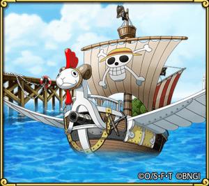 ship_0007_c